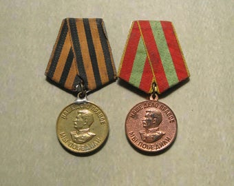 Soviet WW2 Medals, Victory Over Germany and For Valiant Work During WW2