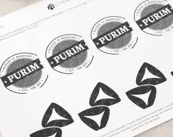 Printable Purim Gift Tags