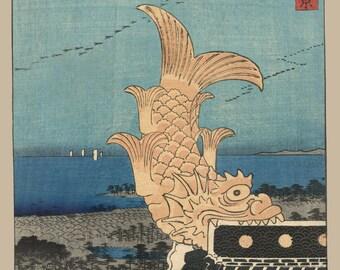 Japanese Art. Fine Art Reproduction. Utagawa Hiroshige. View of Bishu Nagoya, 1859