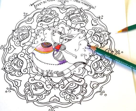 Hand Made Mandala Coloring Anti Stress
