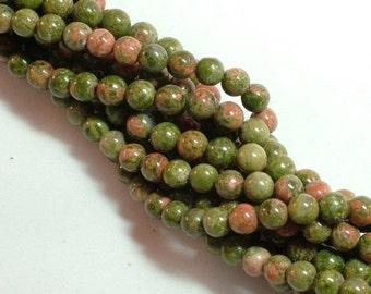 Bulk Unakite  (natural) Stone Bead, 8mm round, full 16 inch strand | GS-0007-08