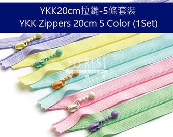 20cm Zippers Set | YKK Ball Fastener zippers