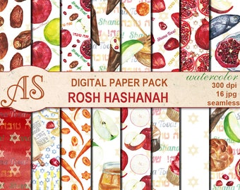 Digital Watercolor Rosh Hashanah Seamless Pack, 16 printable Digital Scrapbooking papers, Jewish Digital Collage, Instant Download, set 364