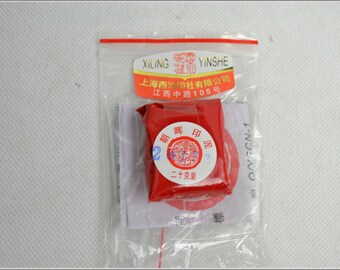 Chinese Calligraphy Material  Simple Packed Red Seal Ink Paste Refill Bag / Red Cinnabar Ink - ZH / 20g -  0004