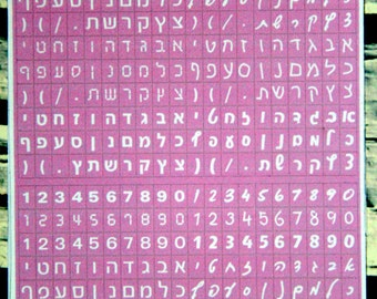 fuchsia mini hebrew Scrapbooking stickers letters of the alphabet vinyl stickers  for scrapbooking ,cards and gift wrapping