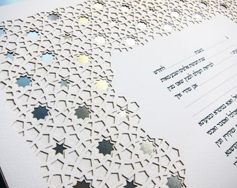 Mizrahi, double layered Laser Cut Geometric Ketubah