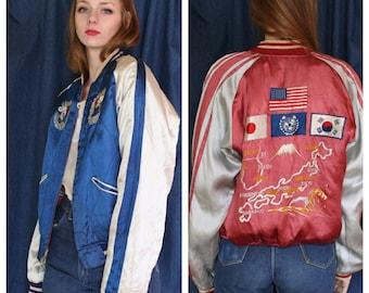 1940's/1950's Tour Jacket / Flag Embroidered Reversible Jacket / Salmon Blue Satin / Japan Flag / South Korea / American / United Nations