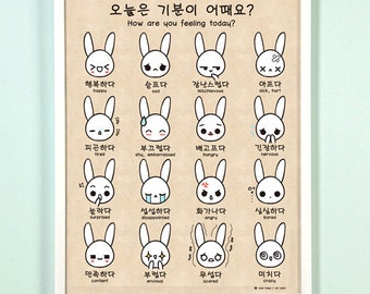 How are you feeling today Korean/English Bilingual Emotion 11x14 Art Print Poster, Korean Hangul Culture, Learn Korean, Student Gift For Her