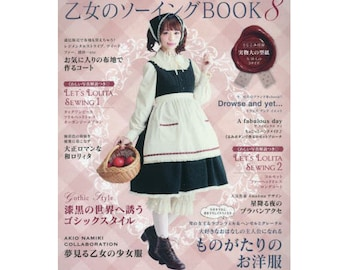 "Japanese Sewing Book,""Otome no Sewing Book vol.8""[483474129X]"
