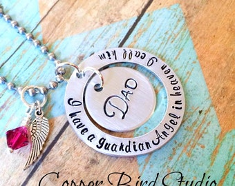 Father Memorial Necklace - Memorial Jewelry - Guardian Angel - In Memory - Memorial Dad Necklace - Hand Stamped Jewelry - Mother's Day Gift
