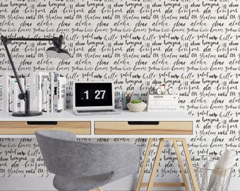 Hand lettered Hello wallpaper / cute self adhesive wallpaper / trendy hand lettering writing temporary wallpaper P131-27