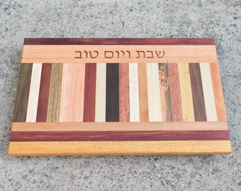 Shabbat Challah Cutting Board (#CB-76)