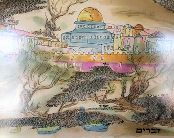 Leon Azoulay Book of Deuteronomy  Signed Numbered Serigraph Micro-calligraphy Shalom of Safed Jewish Tzfat Hebrew Chameesha Choomshey Torah