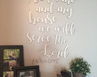 As For Me and My House We Will Serve The Lord Quote Cutout Set