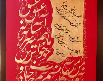 Astane Eshgh, Persian Calligraphy, Hafez Poem, Red and Gold, Persian Art Hafiz, Moment of love