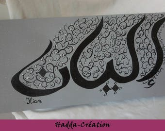 Arabic calligraphy Berber name on canvas
