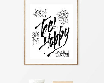 Digital Download, Be Happy, Inspirational Quote, Wall Art, Wall Quote, Lettered Print, Wall Decor, Instant Download, Wall Art