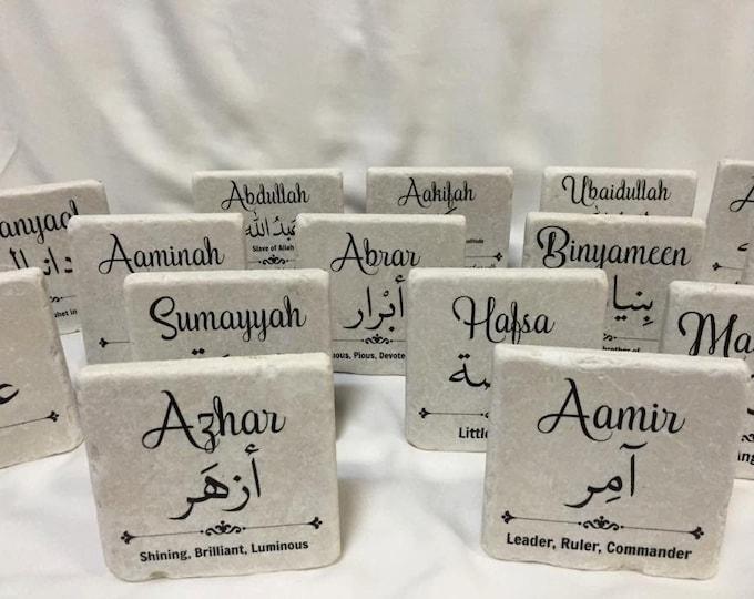 "Featured listing image: 4""x 4"" Custom Name Tile | Islamic Gift | Personalized | Eid | Ramadan | Tile Art | Marble |"