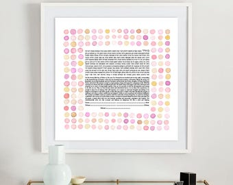 Confetti Ketubah || Jewish wedding contract illuminated wedding vows