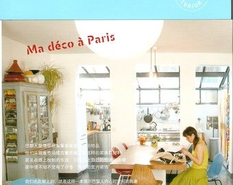 Paris My Interior Home Decor Japanese Interior Craft Book (In Chinese)