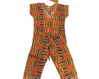 Africa  Children's Kente Pant Set - Style #1