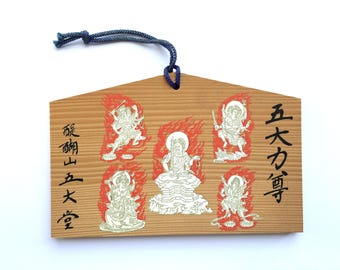 Japanese Wood Plaque - Shrine Plaque -  EMA - Mount Daigo - Godaigo Temple in Miyagi Prefecture (E10-5)