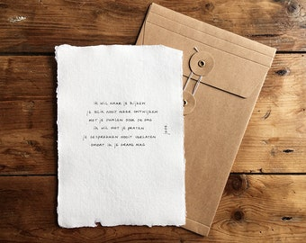 Mag | Poem on cotton paper