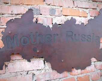 Leather wall map, can be custom made for every region and every country (110х65 cm - map of Russia)