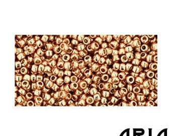 METALLIC ROSE GOLD (PF551): 15/o Toho Japanese Seed Beads (10 grams)
