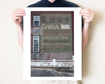 Old advertising artwork, Chinese restaurant signage. Baltimore photography print, ghost sign advertisement. Asian food art, Cantonese decor