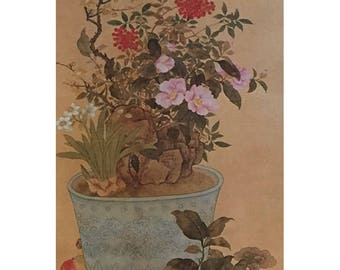 "Chinese Asian Hanging Scroll of 18th Century Chen Shou ""Sketch from Life"" from National Palace Museum Taiwan"
