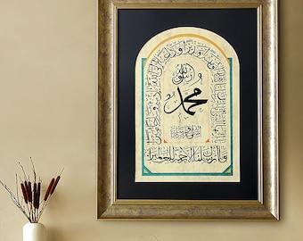 Salah and Salaam Calligraphy Painting Framed, Hajj Umrah Gift, Arabic Calligraphy, Islamic Prayer Salaat, Islamic Dua Home Warming Gift