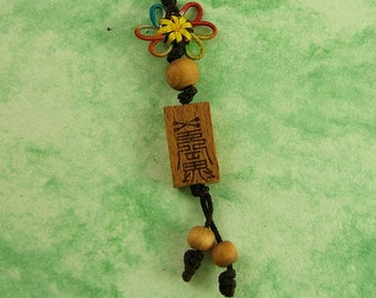 3 Chinese Rosewood Amulet Beads with Temporary Loop & Beaded Tassel - Pendant - Bead - Charm     (S-002)