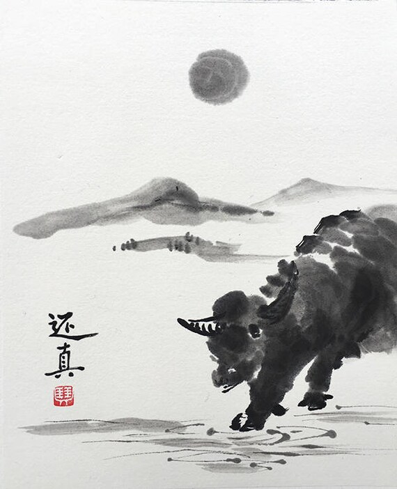 Like this item? & Original Chinese Calligraphy Bull Ox Japanese Calligraphy