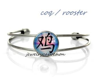 Bracelet chinese zodiac rooster silver color