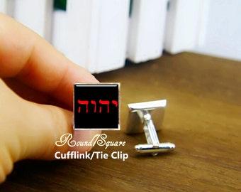 red Tetragrammaton cufflinks, The Name of God - YHWH, god cufflink, Jesus symbol, custom round or square cufflinks & tie tacks, Jehovah gift