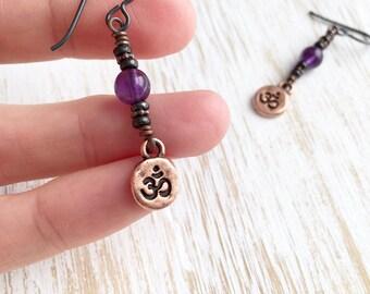 Amethyst Om Earrings, Ohm Dangle Earring, Yoga Earrings, Yoga Teacher Gift, Om Jewelry, Copper Earrings, Mixed Metal Jewelry, Vegan Earrings