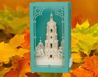 Ukraine Kiev St' Sophia Cathedral Church Bell Tower