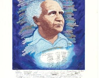 Judaica Art - David Ben-Gurion Centennial Portrait - Michel Shwartz - Original serigraph