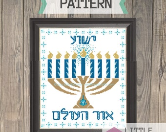 Yeshuah Light of the World  - Messianic Hanukkah Cross Stitch Pattern - Instant Download PDF