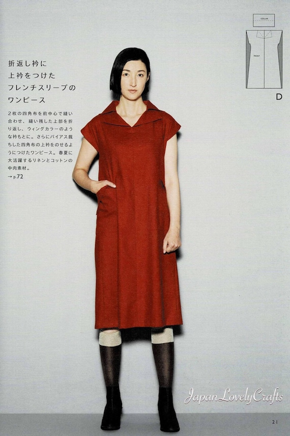 Easy Cut & Sew Straight Sewing Dress Patterns Japanese Craft