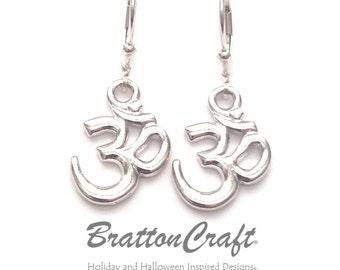 5/8 Inch Silver Aum Earrings - Silver Om Earrings  - Yoga Earrings - Spiritual Earrings - Serenity Earrings - Meditation Jewelry - Om Jewels