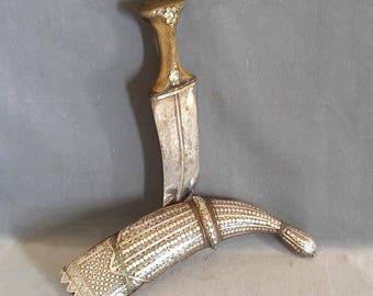 Antique Yemeni Dagger Islamic Silver Filigree Yemen Jambiya Khanjar Yemenite Knife