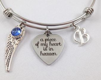 Memorial Charm Bracelet, Memorial Bangle, Sympathy Bracelet, Sympathy Jewelry, Remembrance Jewelry, Custom Memorial Bracelet