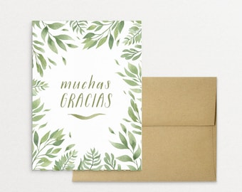 Printable Muchas Gracias Thank You Greeting Card in Spanish Watercolor Fern