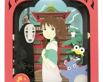 Spirited Away Chihiro in the town Paper Theater