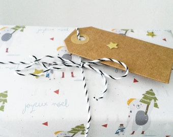 GIFT WRAP - Print at home-