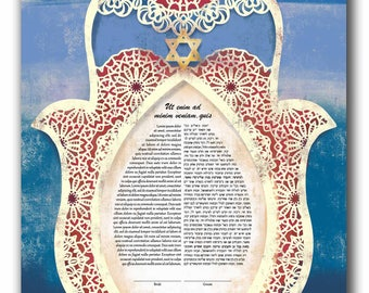 The Gossamer Hamsa Ketubah - colorful contemporary painted watercolors art print giclee