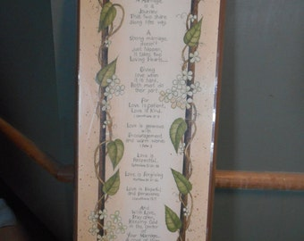 MARRIAGE RULES SIGN