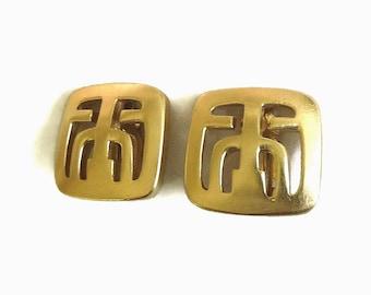 Asian Style Matte Gold Tone Earrings Vintage